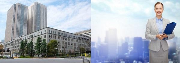 日本会計研究団体連合会